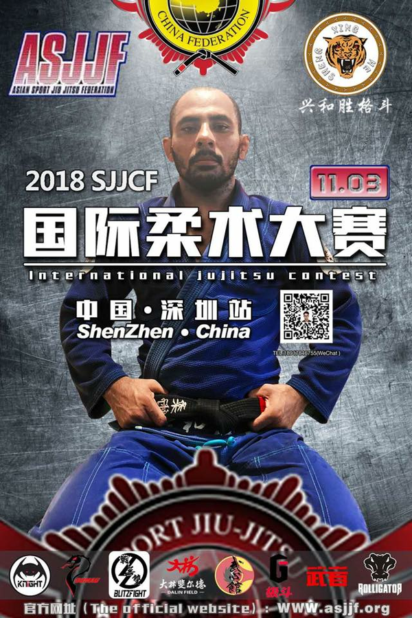 sjjcf shenzhen international no-gi open 2018
