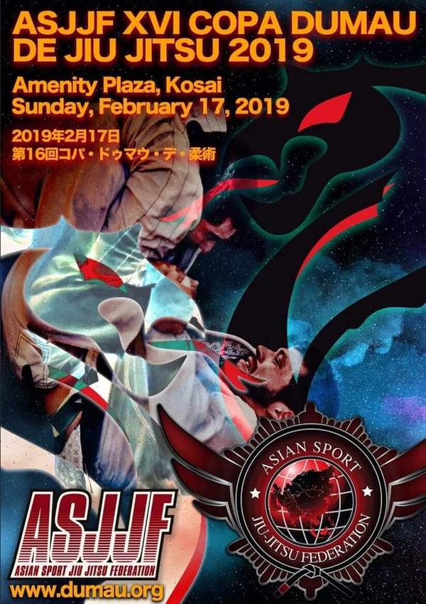 asjjf xvi copa dumau de jiu jitsu 2019 (第16回 コパ・ドゥマウ・デ・柔術)