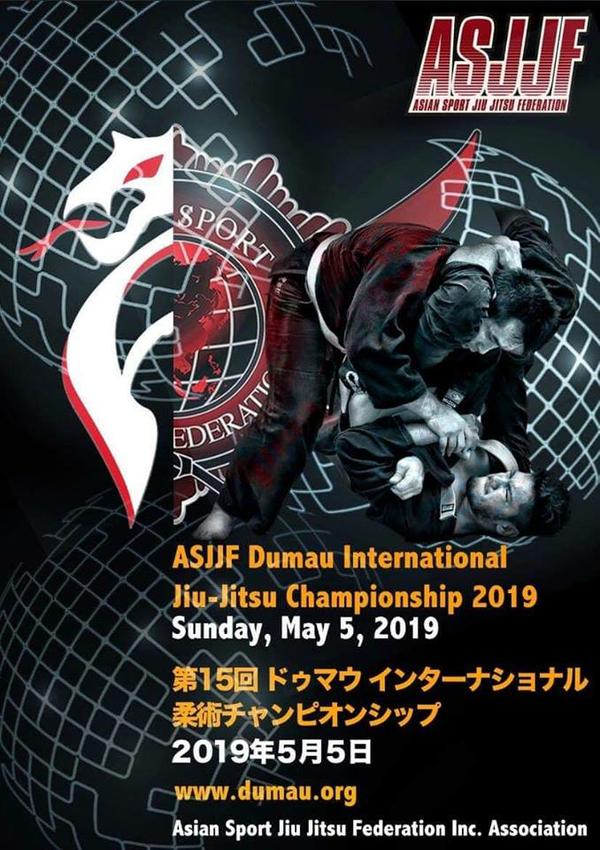 asjjf dumau international jiu jitsu championship 2019 (第15回ドゥマウインターナショナル柔術チャンピオンシップ)