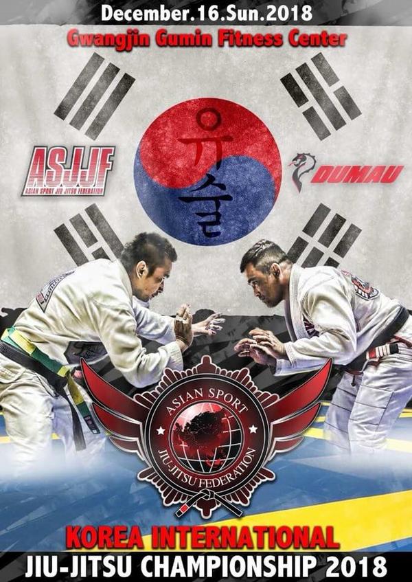 KOREA INTERNATIONAL JIU JITSU CHAMPIONSHIP 2018 Poster