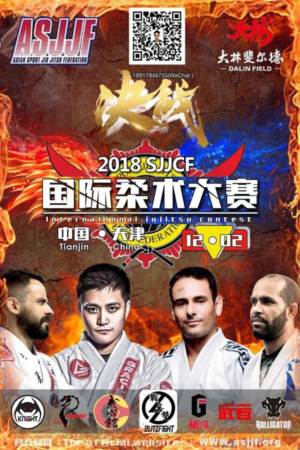 sjjcf international jiu jitsu contest 2018