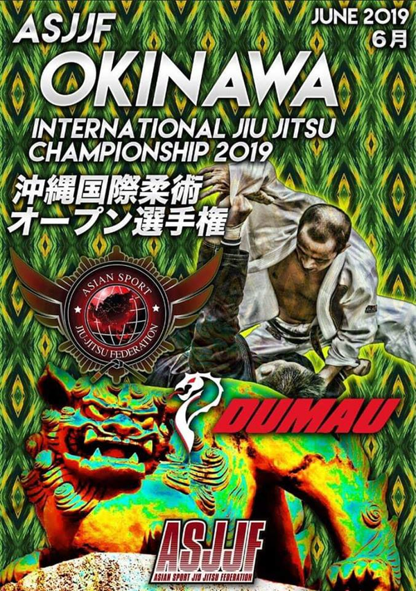 ASJJF OKINAWA INTERNATIONAL JIU JITSU OPEN CHAMPIONSHIP 2019  (沖縄国際柔術オープン選手権2019)      Poster