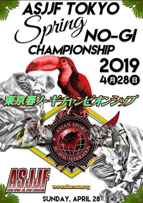 asjjf tokyo spring no-gi championship 2019  (東京春季ノーギ柔術大会 2019)