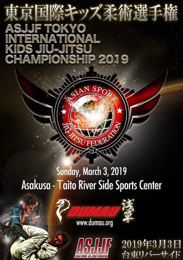 asjjf tokyo international kids jiu jitsu championship 2019  (東京国際キッズ柔術チャンピオンシップ)