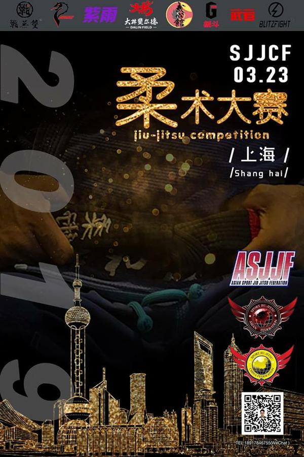 sjjcf shanghai jiu jitsu championship 2019