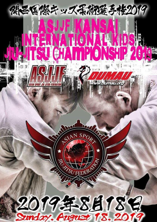 asjjf kansai international kids jiu jitsu championship 2019 (関西国際キッズ柔術選手権2019)