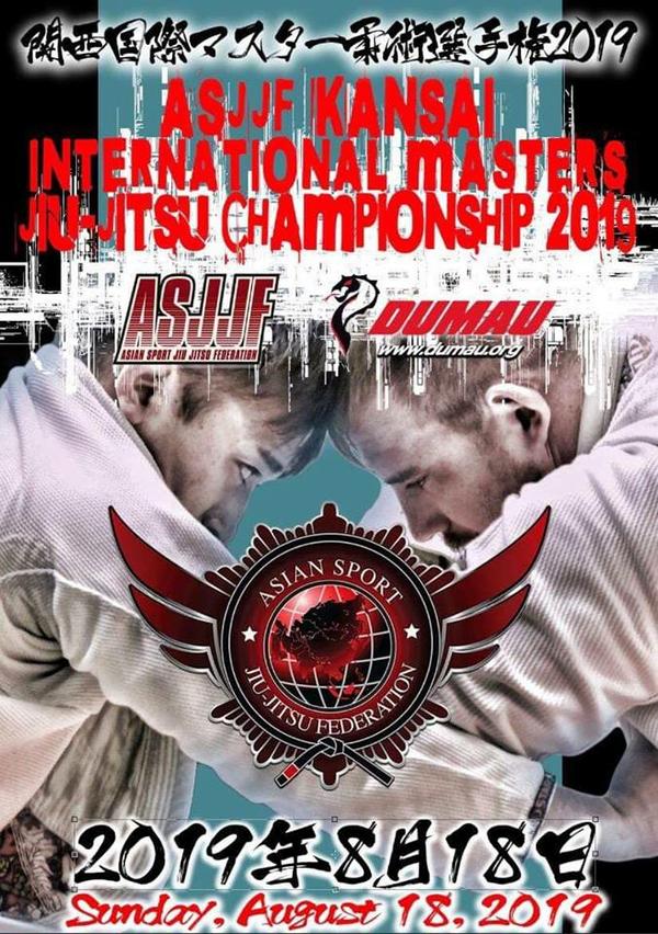 asjjf kansai international masters jiu jitsu championship 2019 (関西国際マスター柔術選手権2019)