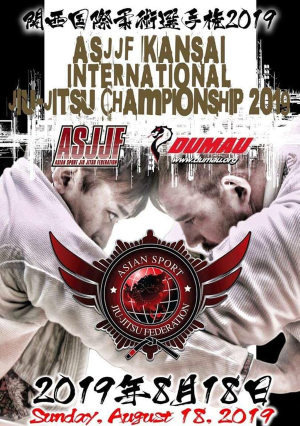 asjjf kansai international jiu jitsu championship 2019 (関西国際柔術選手権2019)