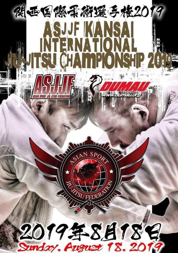 ASJJF KANSAI INTERNATIONAL JIU JITSU CHAMPIONSHIP 2019 (関西国際柔術選手権2019) Poster