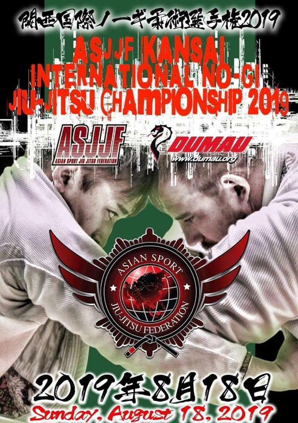 ASJJF KANSAI INTERNATIONAL NO-GI CHAMPIONSHIP 2019 (関西国際ノーギ柔術選手権2019) Poster
