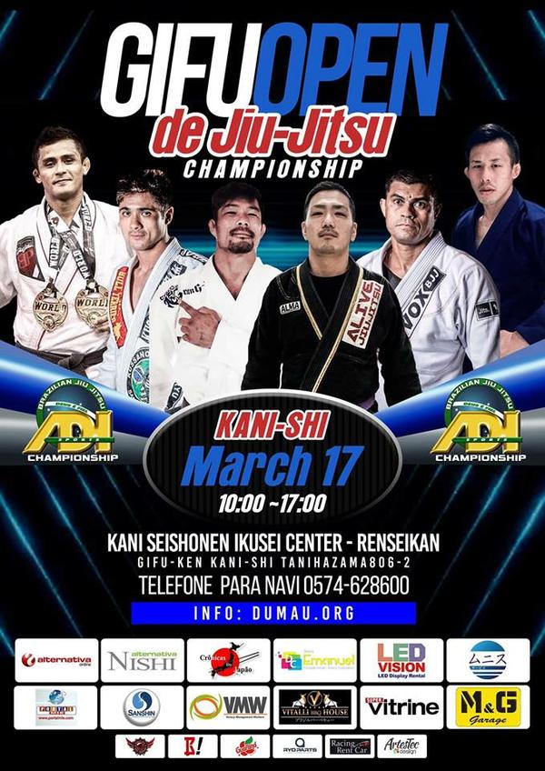 gifu open jiu jitsu championship 2019