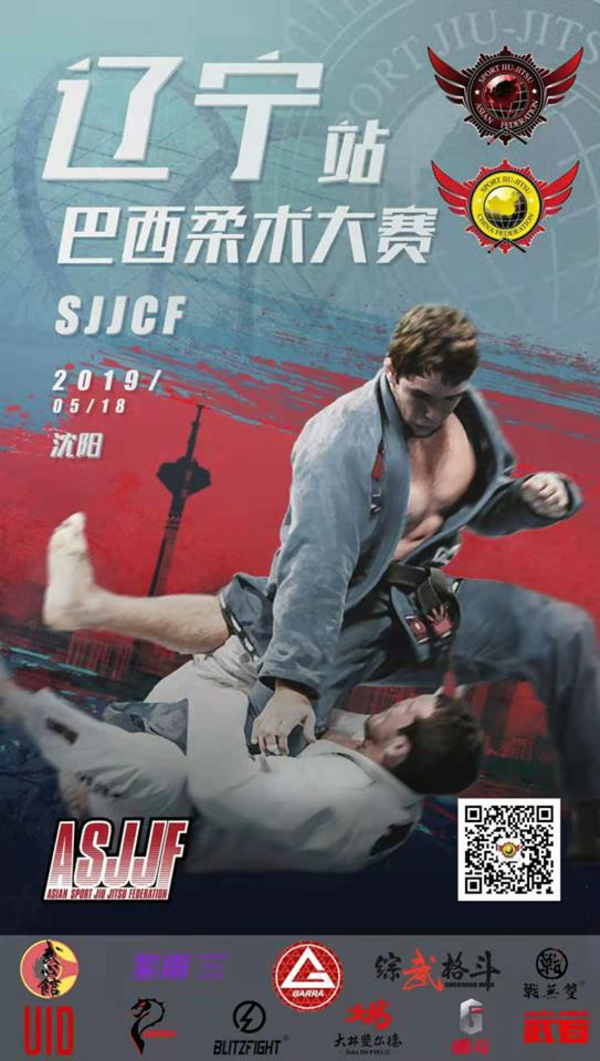 sjjcf shenyang international no-gi championship 2019