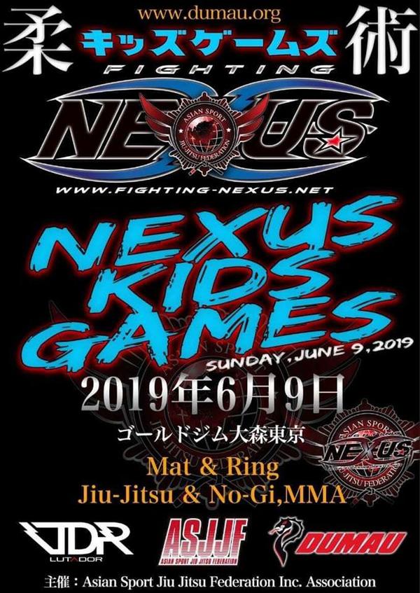 nexus kids games 2019