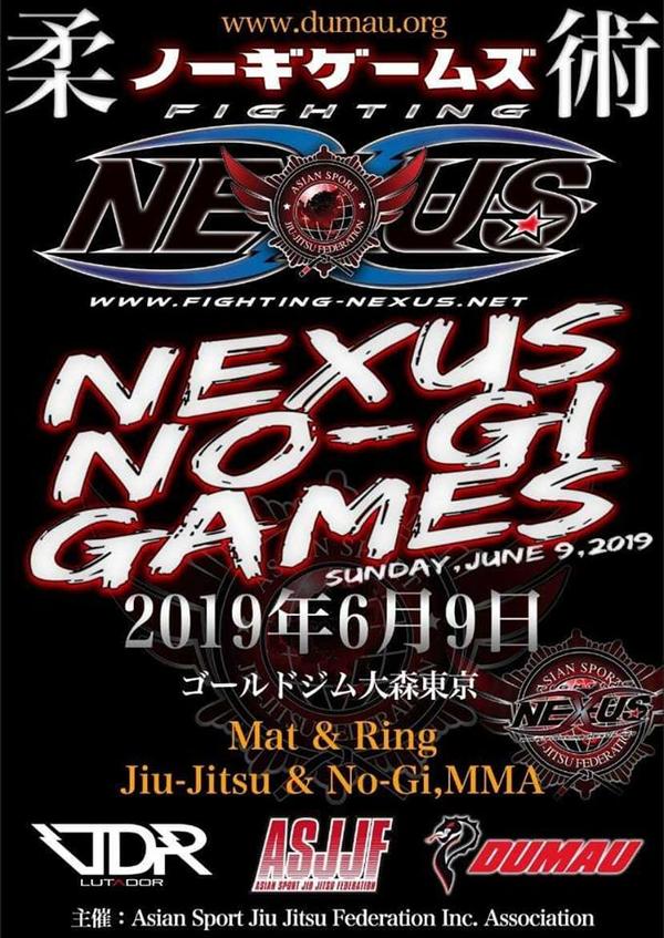 nexus no-gi games 2019