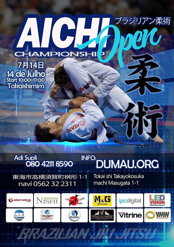 aichi open jiu jitsu championship 2019