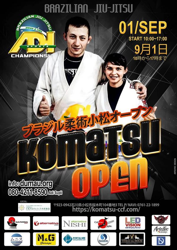 komatsu open 2019