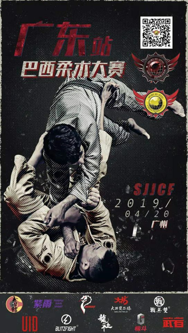 sjjcf guangzhou international no-gi championship 2019