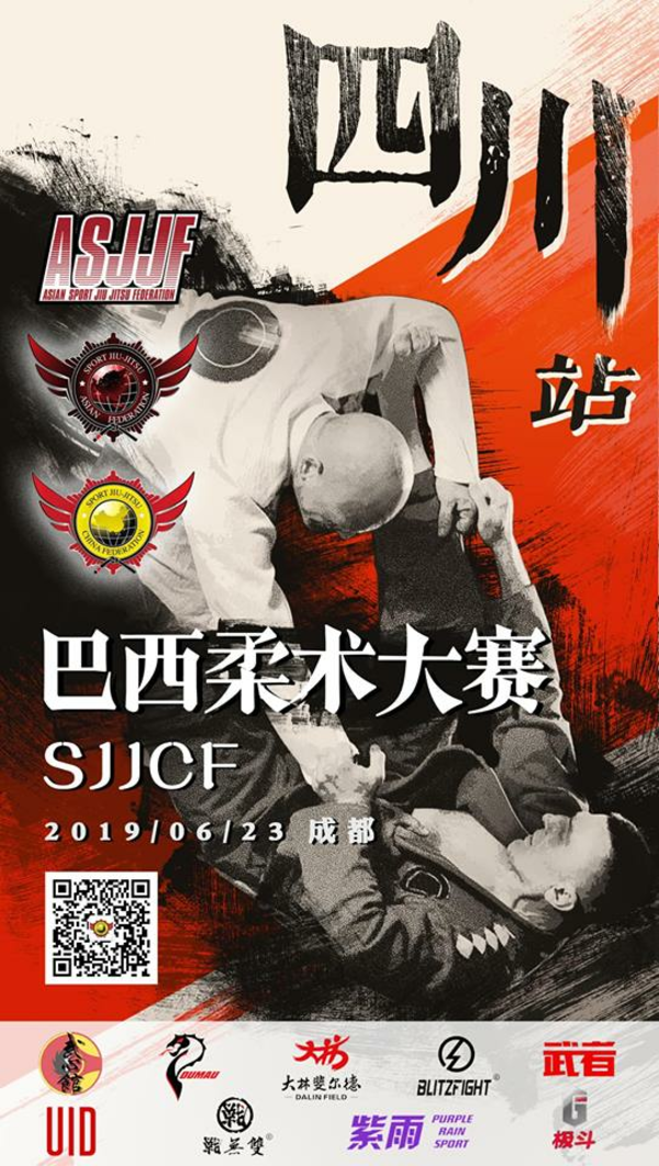 sjjcf chengdu international jiu jitsu championship 2019