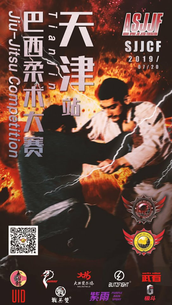sjjcf tianjin international no-gi championship 2019