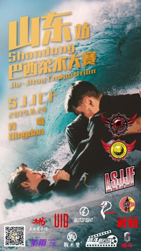 sjjcf qingdao open jiu jitsu championship 2019