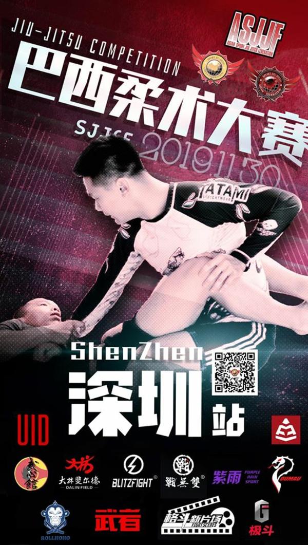 SJJCF SHENZHEN INTERNATIONAL JIU JITSU OPEN 2019 Poster