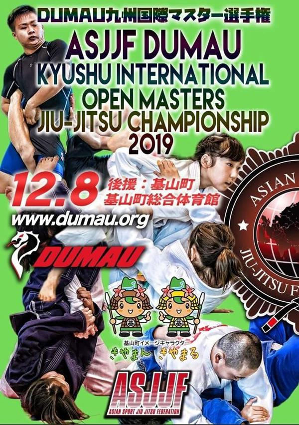 asjjf kyushu international open masters jiu jitsu championship 2019 (asjjf九州国際マスター柔術選手権 )