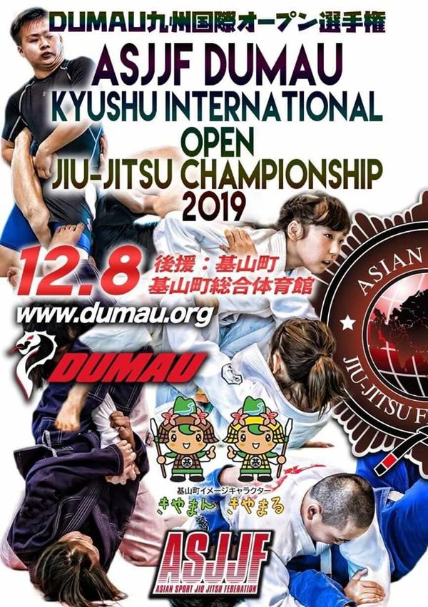 ASJJF KYUSHU INTERNATIONAL OPEN JIU JITSU CHAMPIONSHIP 2019 (九州国際オープン柔術選手権) Poster