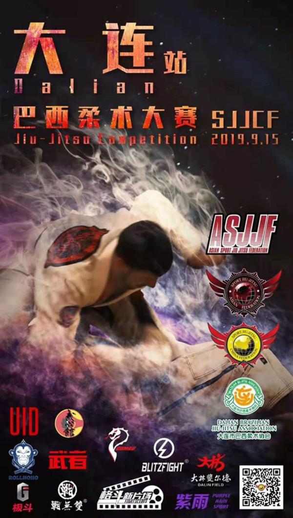 sjjcf dalian open jiu jitsu championship 2019