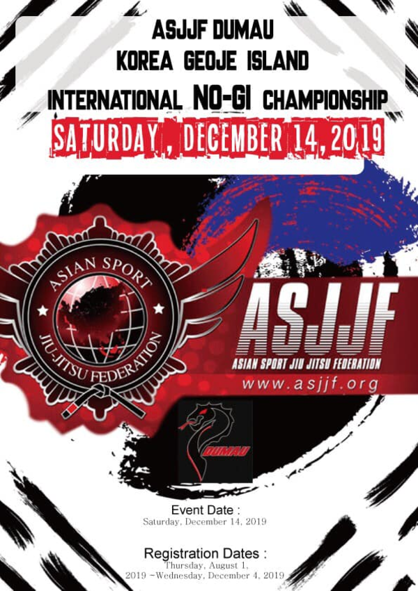 ASJJF DUMAU GEOJE ISLAND INTERNATIONAL OPEN NO-GI CHAMPIONSHIP 2019 Poster