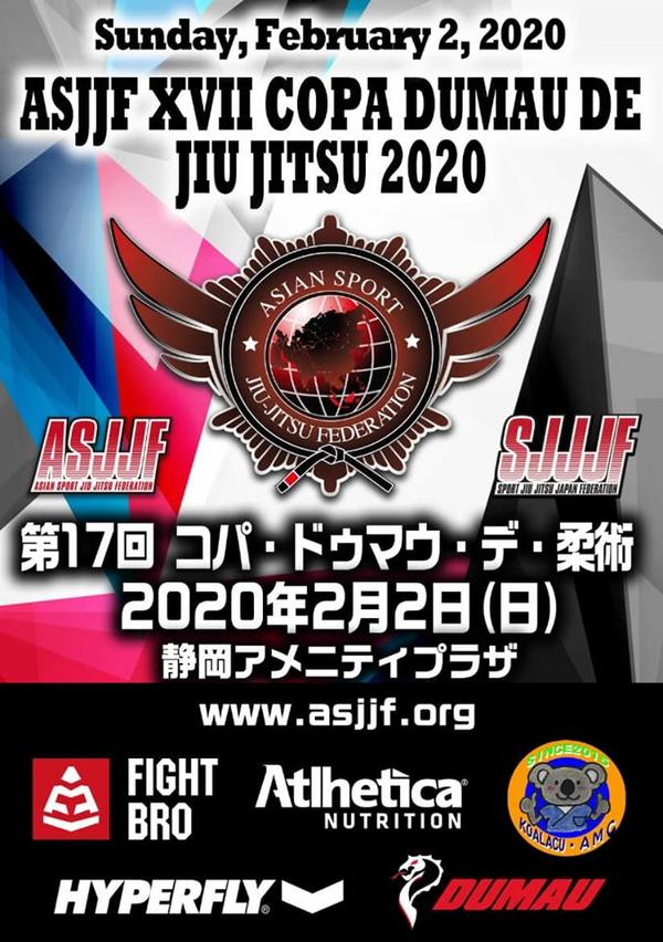 asjjf xvii copa dumau de jiu jitsu 2020   (第17回 コパ・ドゥマウ・デ・柔術)