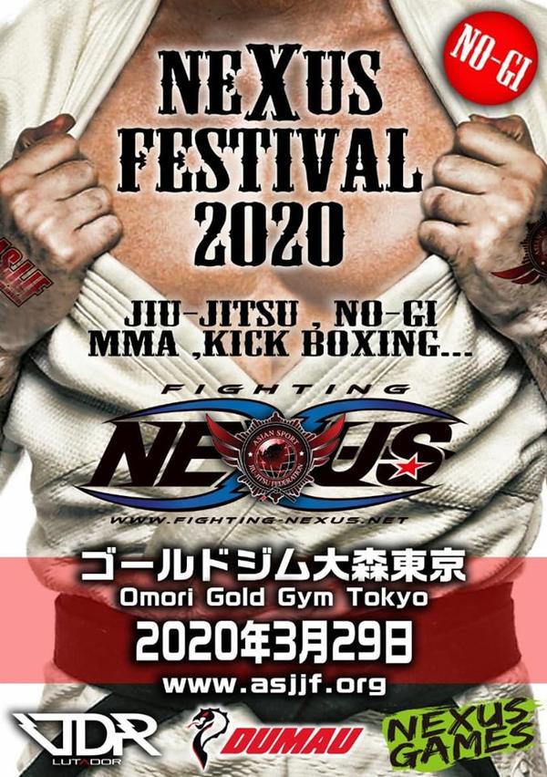 nexus no-gi festival 2020