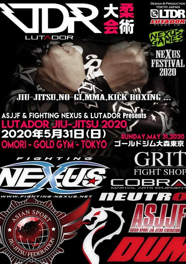 LUTADOR JIU JITSU CUP 2019 Poster