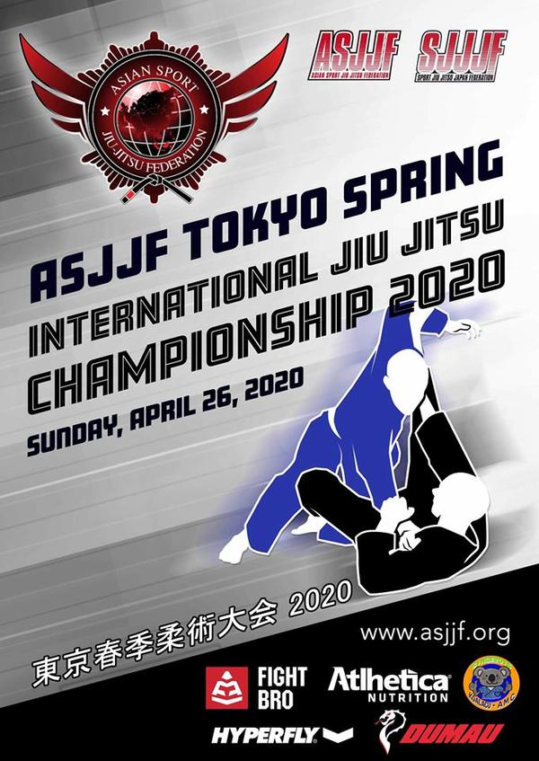 asjjf tokyo spring international jiu jitsu championship 2020 (東京春季柔術大会 2020)