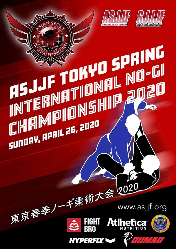 asjjf tokyo spring international no-gi championship 2020 (東京春季ノーギ柔術大会 2020)