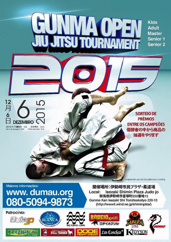 GUNMA OPEN JIU JITSU TOURNAMENT 2015 Poster