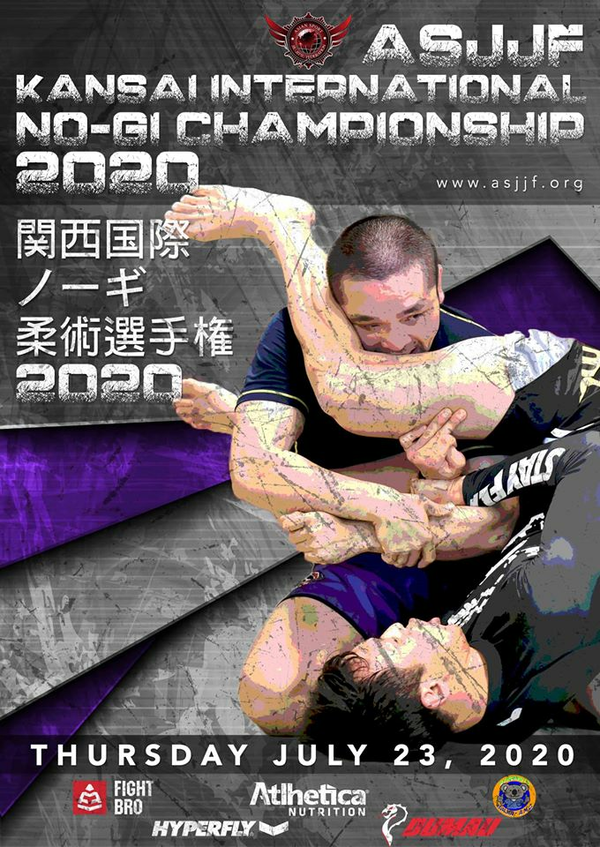 ASJJF KANSAI INTERNATIONAL NO-GI CHAMPIONSHIP 2020 (関西国際ノーギ柔術選手権2020) Poster