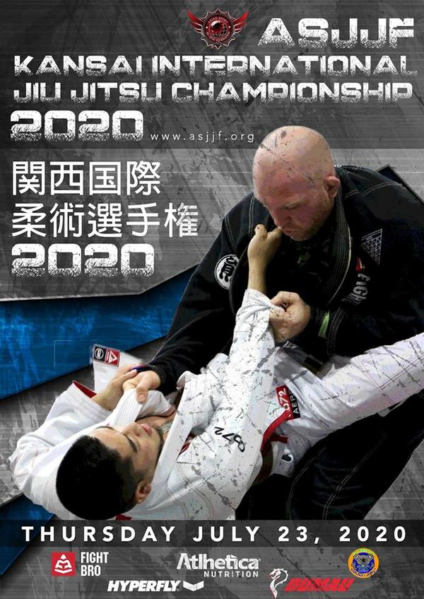 ASJJF KANSAI INTERNATIONAL JIU JITSU CHAMPIONSHIP 2020 (関西国際柔術選手権2020) Poster