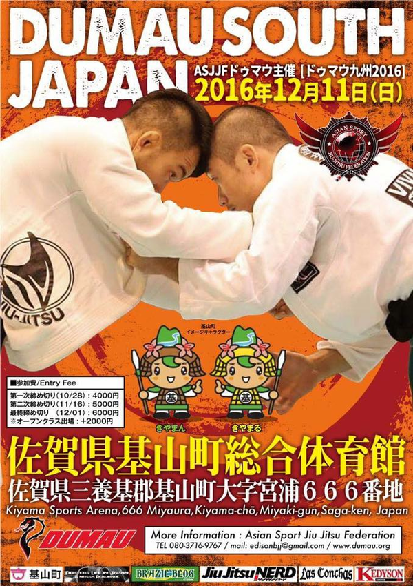 ASJJF - DUMAU SOUTH JAPAN OPEN JIU JITSU CHAMPIONSHIP 2016 Poster