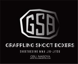 Grappling Shoot Boxers