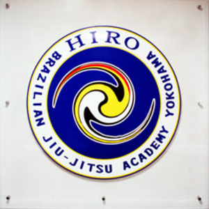Hiro Brazilian Jiu-jitsu Aca