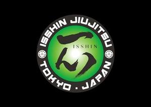 Isshin Jiu Jitsu Academy