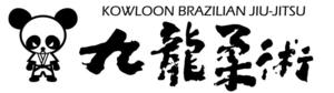 Kowloon Bjj