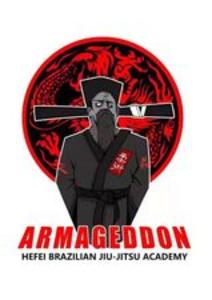 Hefei Armageddon Bjj Academy