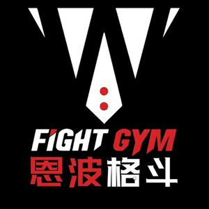 Enbo Fight Gym