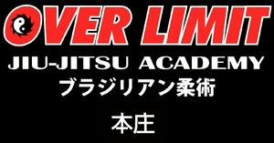 Over Limit Jiu Jitsu Honjo