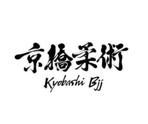 Kyobashi Bjj