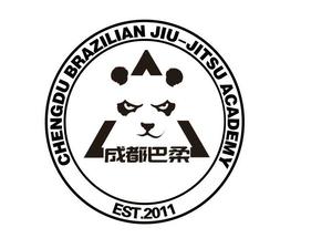 Chengdu Brazilian Jiu-jitsu