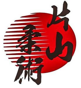 Katayama Jiu Jitsu