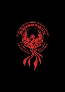 Panrou Jiu Jitsu
