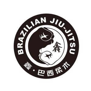 Xin Brazilian Jiu-jitsu